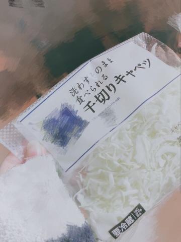「自分で自分の欲求満たすの?」11/17(土) 07:15 | りほの写メ・風俗動画
