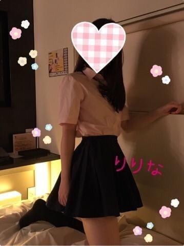 「しゅっきんだ~」11/17日(土) 07:56 | りりなの写メ・風俗動画