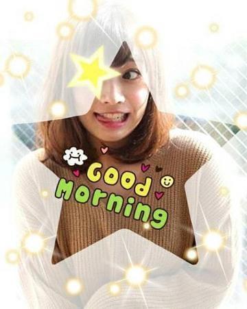 「朝ご飯」11/17日(土) 07:57 | たえの写メ・風俗動画