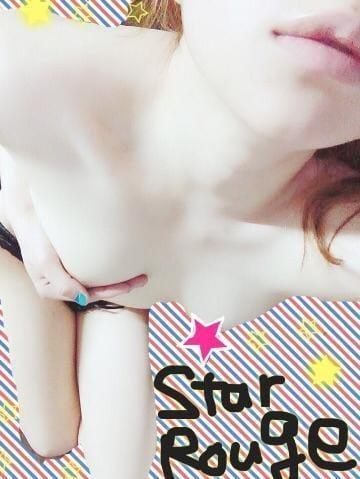 「おはもに!」11/17日(土) 08:47   めるの写メ・風俗動画