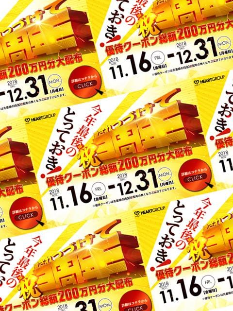 「祝3周年♪」11/17日(土) 08:59 | 岩崎モナ 熟専tiamo在籍の写メ・風俗動画