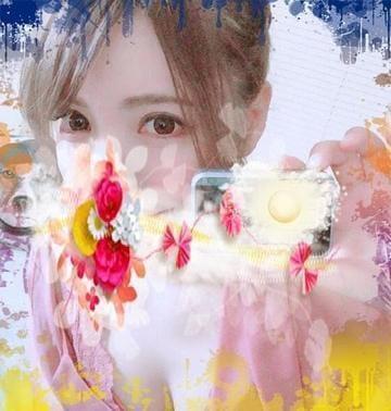 「おはようございます!出勤したよ」11/17日(土) 09:14 | ひろみの写メ・風俗動画