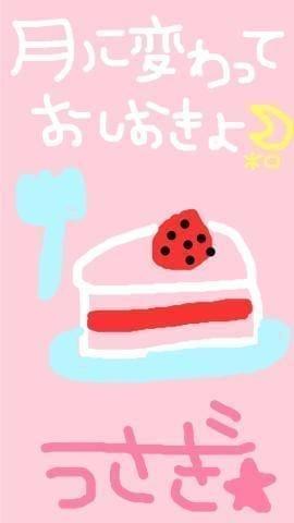 「食べたい」11/17日(土) 09:20 | 月野うさぎの写メ・風俗動画