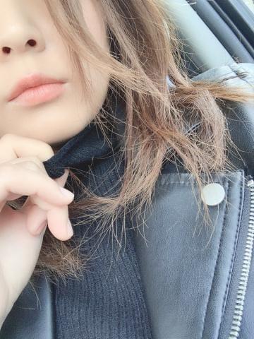「出勤しまーす」11/17(土) 09:39 | イチカの写メ・風俗動画