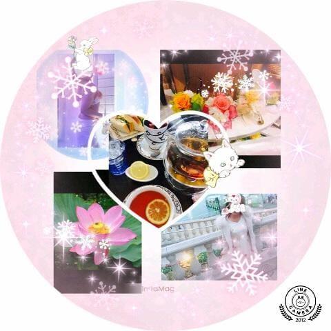 「17日/おはよう〜ございます/(*^_^)love出勤」11/17(土) 10:43   なつみ◇愛くるしい甘えん坊◇の写メ・風俗動画