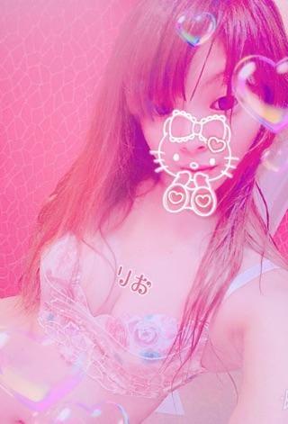 「Thank   you♪」11/17(土) 12:04 | りおの写メ・風俗動画