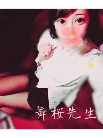 土屋 舞桜「ラーメン日記」11/17(土) 12:59 | 土屋 舞桜の写メ・風俗動画
