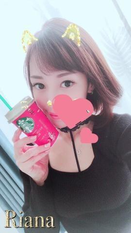 「美味しい??」11/17(土) 14:08 | りあなの写メ・風俗動画