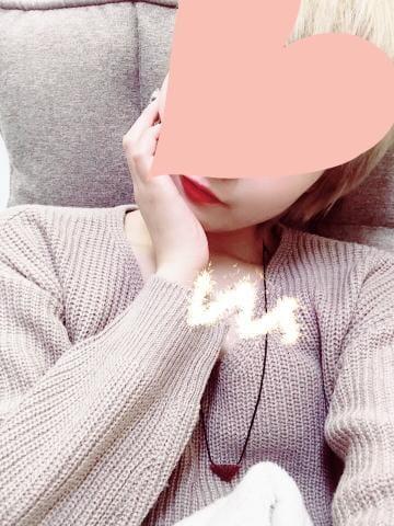 いつき「出勤するよん?」11/17(土) 14:51 | いつきの写メ・風俗動画