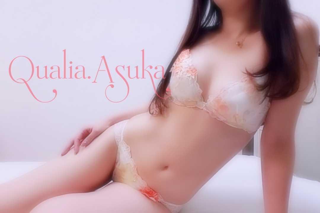 弓月アスカ「Aさん」11/17(土) 18:24   弓月アスカの写メ・風俗動画