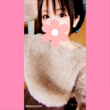 りお「[お題]from:見てんじゃねぇさん」11/17(土) 18:32 | りおの写メ・風俗動画