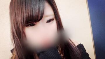 ゆいな「おはよう〜?」11/17(土) 18:32 | ゆいなの写メ・風俗動画