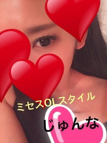 じゅんな「御礼♡次の出勤♡」11/17(土) 19:25 | じゅんなの写メ・風俗動画