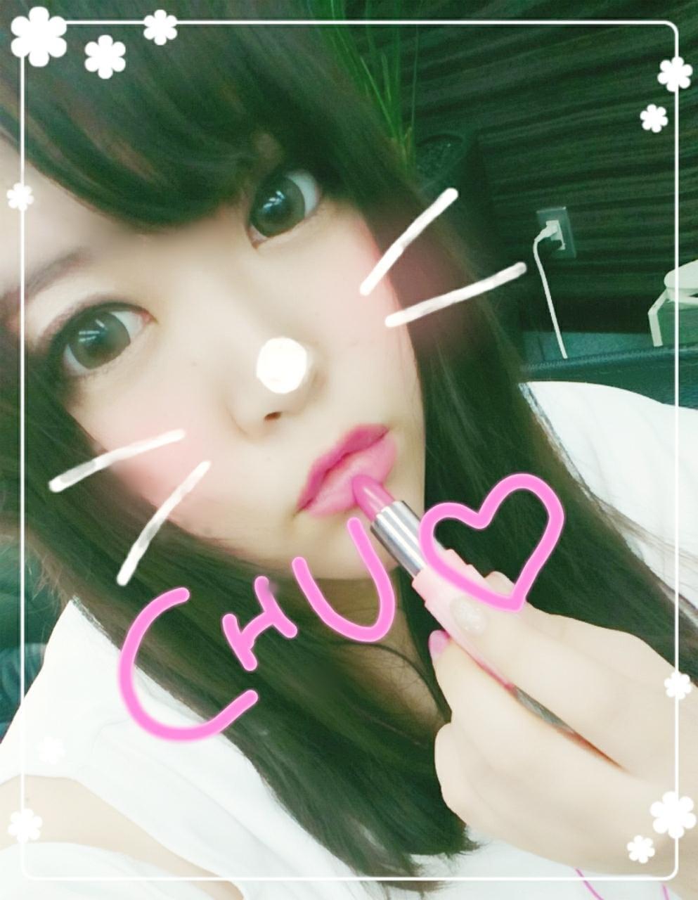 「唇♡」11/17(土) 19:26   江戸川-えどがわの写メ・風俗動画