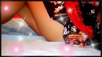 あみ【爆乳・感度抜群】「機種変更」11/17(土) 19:37 | あみ【爆乳・感度抜群】の写メ・風俗動画