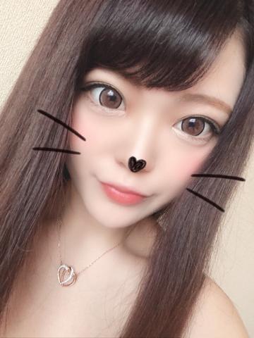 「明日」11/17(土) 20:00   ありさの写メ・風俗動画