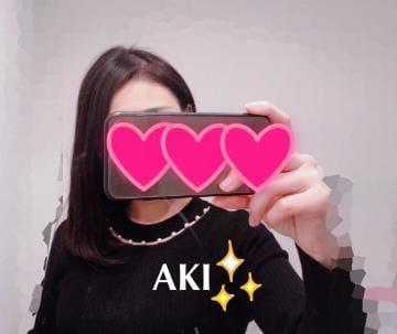 「えろい?」11/17(土) 20:01 | あきの写メ・風俗動画