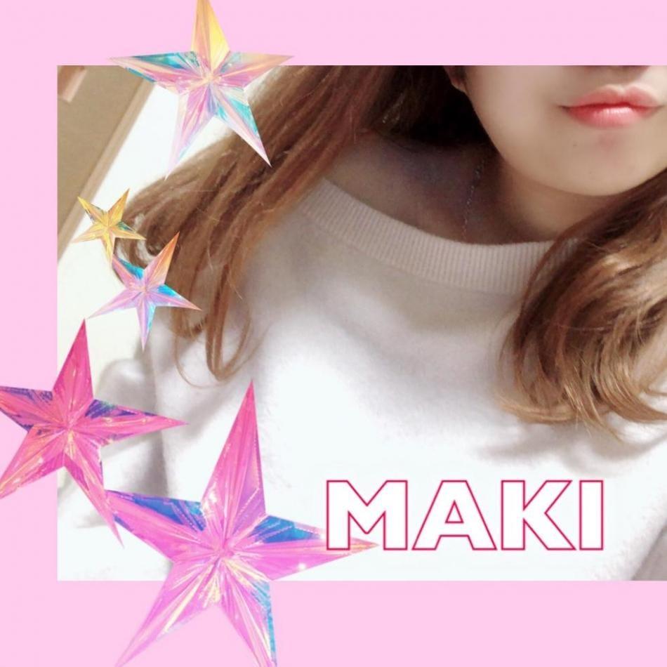 「おれい♡」11/17(土) 20:02 | マキの写メ・風俗動画