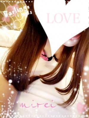 ミレイ「ウィズのEさん♡」11/17(土) 20:18 | ミレイの写メ・風俗動画