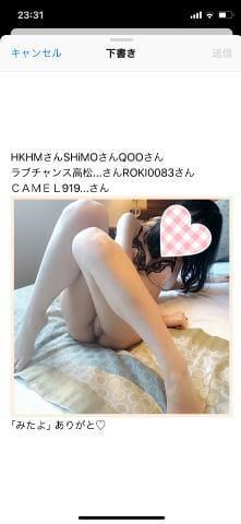 「おやすみなさい☆」11/17(土) 21:36 | 体験25Bの写メ・風俗動画