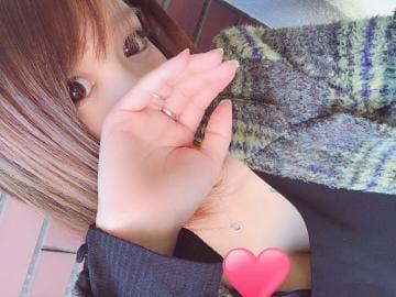 「おやすみなさい?」11/17(土) 22:06   りこの写メ・風俗動画