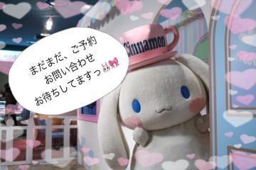 あむ「? ≫ お礼?」11/17(土) 22:07   あむの写メ・風俗動画