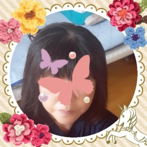 「パークYさまへ♪お礼です★」11/17(土) 22:12 | 西本愛子の写メ・風俗動画