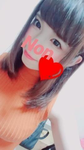 「ありがとうございました( ^∀^)」11/17(土) 22:13   三葉 のんの写メ・風俗動画