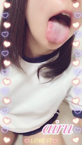 「舐めさせてくださいっ?」11/17(土) 22:15 | 愛琉 M痴の写メ・風俗動画