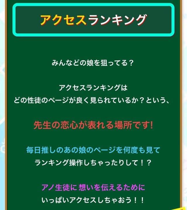 「アクセスV2!、」11/17日(土) 22:21 | しゃな☆ロリフェイステクニシャンの写メ・風俗動画