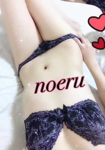 ノエル「[お題]from:不夜城さん」11/17(土) 22:51   ノエルの写メ・風俗動画