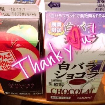 「感謝☆」11/17日(土) 23:10 | つぐみの写メ・風俗動画