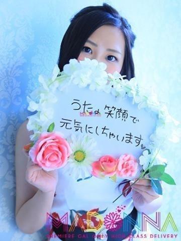 「ありがとうございました?」11/17(土) 23:20 | ウタの写メ・風俗動画