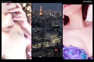「感謝を☆」11/18(日) 01:19 | あんなの写メ・風俗動画