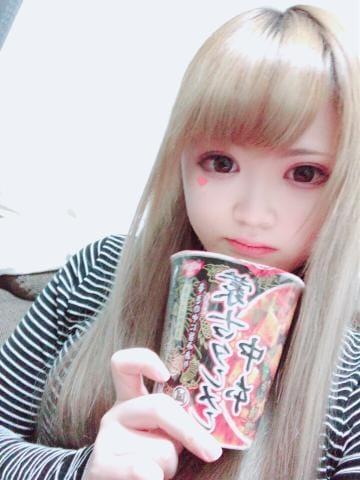 「やーい!」11/18(日) 01:43 | るる★体験入店★の写メ・風俗動画
