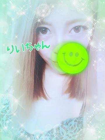 「しゅごい」11/18(日) 02:00 | りい【1/20入店】の写メ・風俗動画