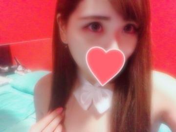 「お礼☆」11/18(日) 02:12 | リクの写メ・風俗動画