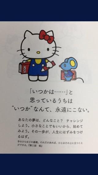 うらん「これ」11/18(日) 02:19   うらんの写メ・風俗動画