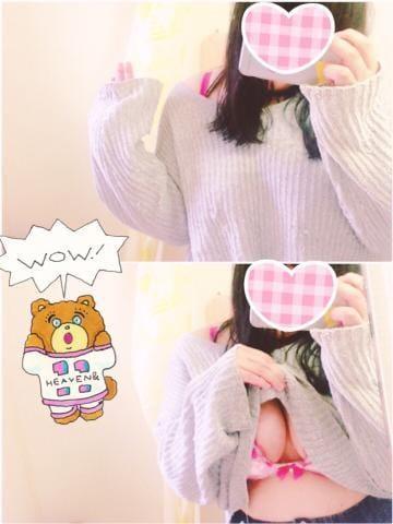 しずくAF無料M姫「おやすみなさい?」11/18(日) 03:12   しずくAF無料M姫の写メ・風俗動画