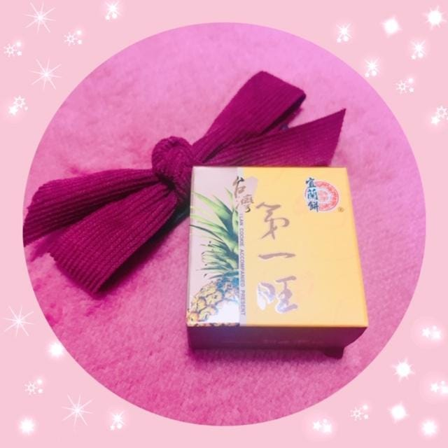 「ありがとうございました♥」11/18(日) 04:06   ななせの写メ・風俗動画