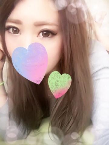 「これで帰るね~☆」11/18日(日) 04:12 | ゆりの写メ・風俗動画