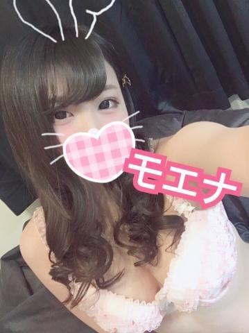 「ありがとんっ(´∩ω∩`*)」11/18日(日) 04:17 | モエナの写メ・風俗動画