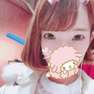 「お礼♡」11/18日(日) 04:23 | 桜花 れんかの写メ・風俗動画