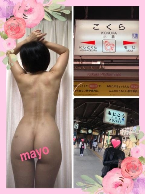 「まよでございます(^_−)−☆」11/18日(日) 04:35   まよの写メ・風俗動画