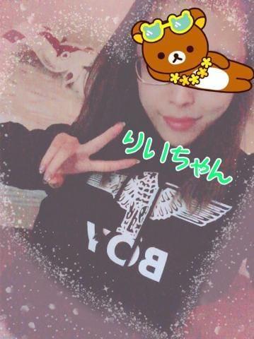 「[寒い時期のお気に入りパジャマ♡]:フォトギャラリー」11/18(日) 05:30 | りい【1/20入店】の写メ・風俗動画