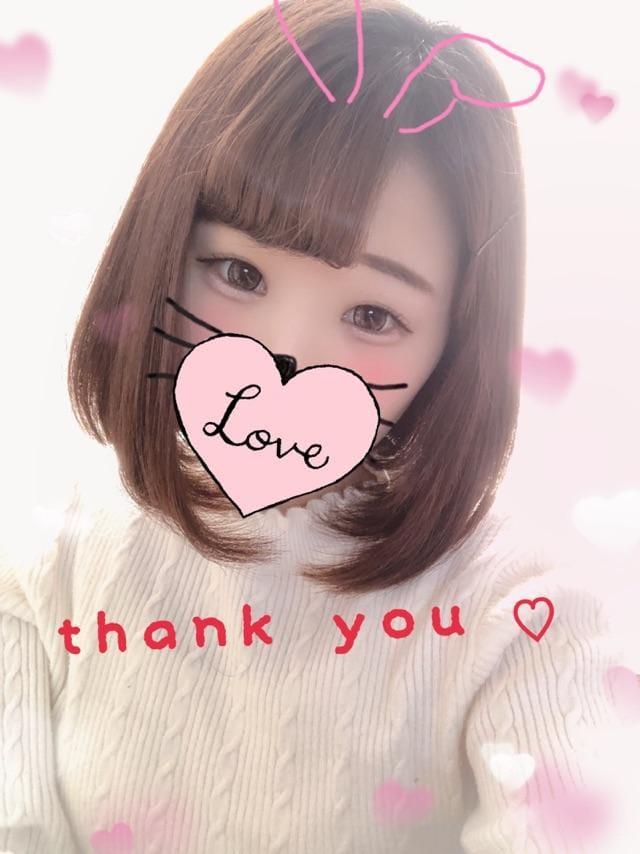 みるく「お礼 仲良しAさんへ」11/18(日) 10:16 | みるくの写メ・風俗動画