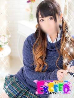 「出勤しました♪」11/18(日) 10:24 | 芹沢 由美の写メ・風俗動画