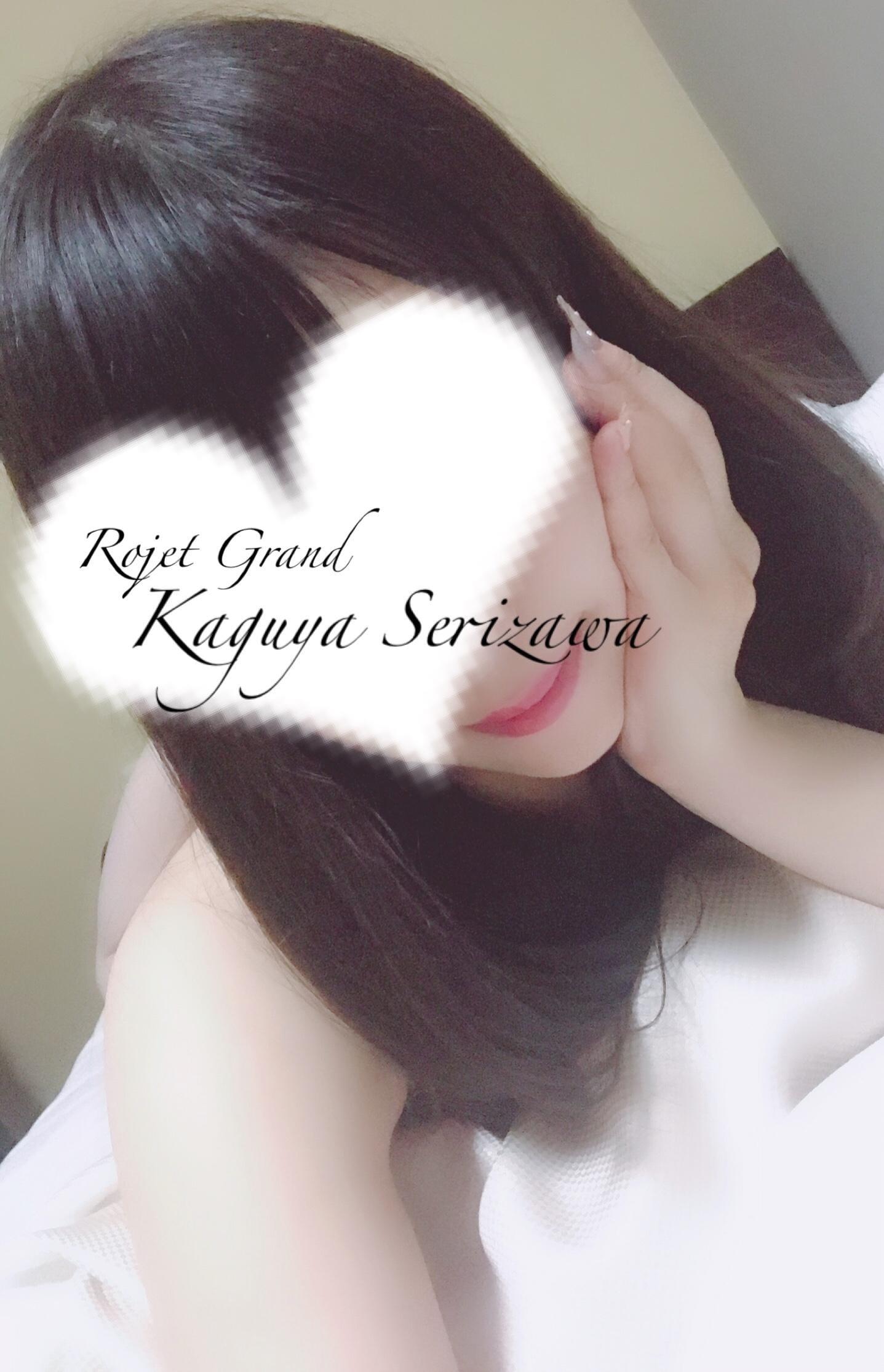 「♥にゃん。♥」11/18(日) 10:24   芹沢 月姫の写メ・風俗動画