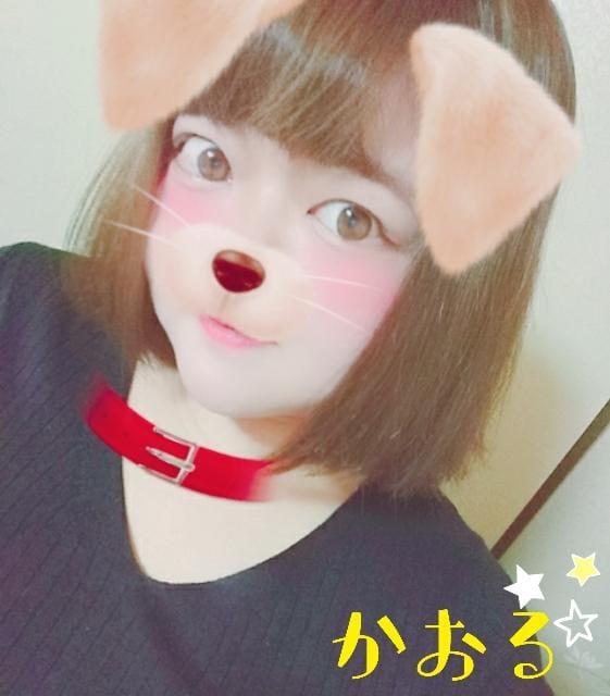 「おはようございます✨」11/18(日) 10:28 | かおるちゃんの写メ・風俗動画