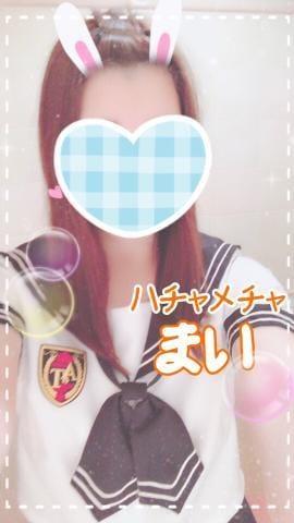 「☆おひさしぶりです☆」11/18(日) 10:49 | まいの写メ・風俗動画